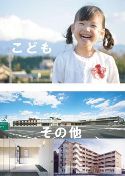 hiyama_banner03